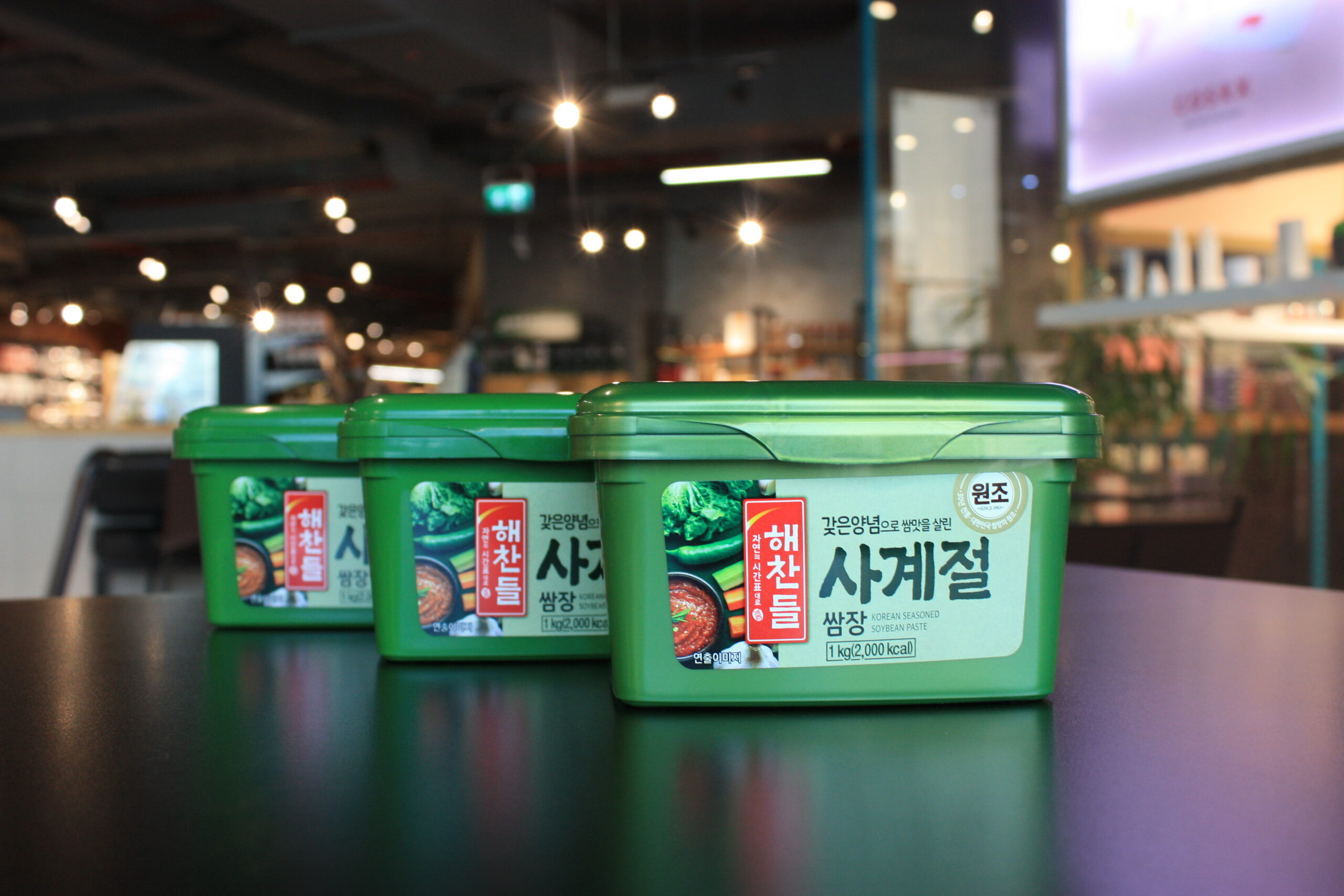 Packs of Ssamjang Korean bbq sauce